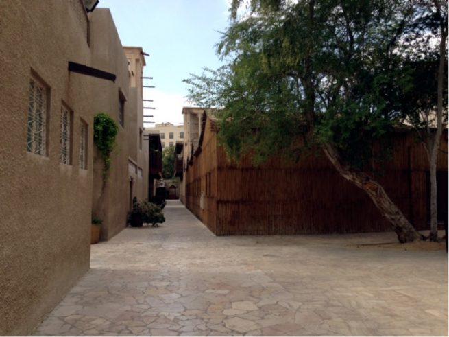 """an """"al kaimah"""" house"""